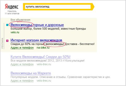 Раскрутка сайта в Видное magsafe 85 вт купить харьков